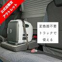 【公式・アウトレット】 HR-D249GYOLT 24V専用...
