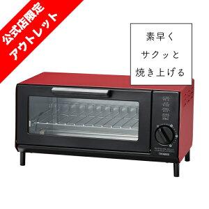 【公式・アウトレット】オーブントースター TS-4034R   トースター オーブン ツインバード おしゃれ twinbird おしゃれ家電 パン焼き器 パン焼き パン焼き機 調理家電 一人暮らし お洒落 1人暮らし 家電 キッチン家電 オーブントースト