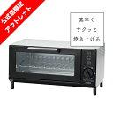 【公式・アウトレット】オーブントースター TS-4034S ...
