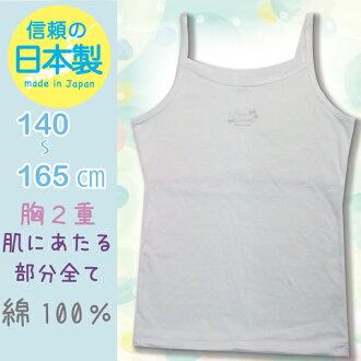 品質在日本棉背心 140 / 150 / 160 / 165 初中內衣吊帶背心孩子女孩初中女童兒童吊帶背心平原部長會議內衣 10P01Oct16