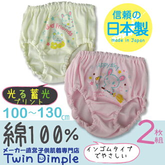 在日本光短褲 2 件套 100 / 110 / 120 / 130 短褲初中女生 10P01Oct16