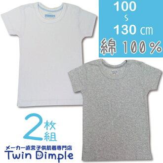 男孩 2 片套銑削短的袖子襯衣 (模式簡單灣 Po)