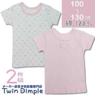 女孩 2 片套銑削短的袖子襯衣 (埃菲爾甜心)