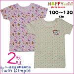 女児Happy+miniミルクうさぎ/アニマルアリス柄3分袖シャツ(7705/7706)2枚組100/110/120/130