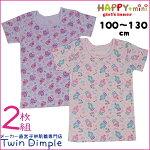 Happy+miniスノードーム/おやすみネコ柄3分袖シャツ(7705/7706)2枚組