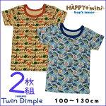 Happy+miniロゴ恐竜/ステッカー車柄2枚組半袖シャツ(7695/7696)100/110/120/130