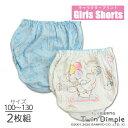 シナモロールショーツ 2枚組 100/110/120/130(56K212)インゴムタイプ 女児 パンツ キッズパンツ メール便OK シナモロール 1