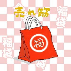 Twin Dimple★福 袋(女の子用)