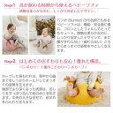 バンボ Bumbo ベビーソファ&専用プレートレイセット トレー 日本正規品 ティーレックス T-REX 3