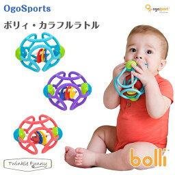 OgoSports ボリィ・カラフルラトル T-REX ティーレックス オゴスポーツ