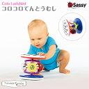 Sassy サッシー コロコロ てんとうむし【対象年令:6ヶ月〜】