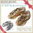 マールマール MARLMARL オックスフォード ファーストシューズ 靴 【あす楽】