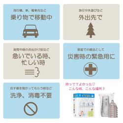 【クロスベビー】使い捨て哺乳びん/ステリボトル(5個×1セット)【ポイント10倍】【あす楽】【HLS_DU】