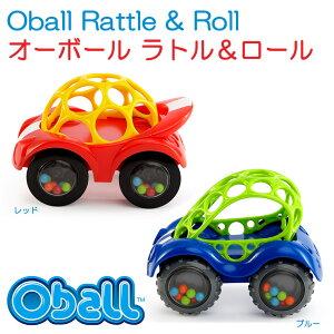 【オーボール】ラトル&ロール【あす楽】【対象年令:3ヶ月~】