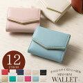 【大人女子におすすめ】ちょこっと持ちたい人気のレザーミニ財布は?