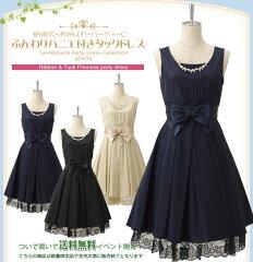 結婚式 ドレス パーティードレス ネックレスとベルトセットパーティドレス パーティードレス通販TwinkleGirls