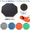 Asanasi ドラム 練習 パッド トレーニングパッド ラバー 製 高弾 静音 大型 12インチ ブラック ブルー グレー オレンジ グリーン ssk-034-2-12