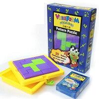 知育玩具4歳以上STRANNSCONNECTOTRS4Dストローブロック組み立て簡単