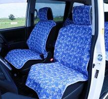 汎用藍花柄自動車シートカバー