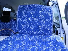 車シートカバー汎用シートカバー藍花柄自動車シートカバーフロント2枚セット前席普通自動車フリーサイズ藍色