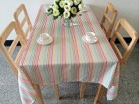 おしゃれな虹柄テーブルクロス140×180cm