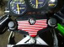 CBR400F ヒューズボックス フィンカバー 赤