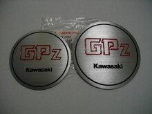 GPZ400GPZ400F2ダイナモポイントカバーエンブレムセツト