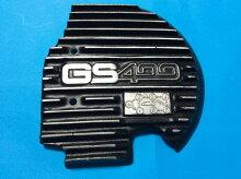 GS400ドレスアップスプロケットカバー黒