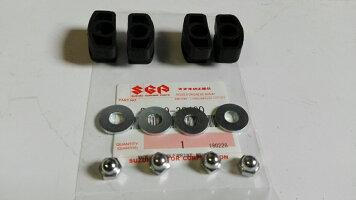 RG250メーター裏カバー用ゴムナットセット