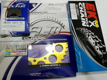 XJR400/XJR400R用スプロケットチェーンセット