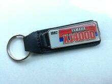 YAMAHAXJ400XJ400Dキーホルダー鍵ホルダー