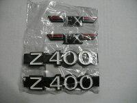 Z400FXカワサキ純正サイドカバーエンブレム