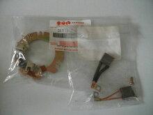 GS400用MITSUBAミツバ製セルモーターカーボンブラシセット