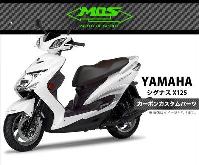Yamaha Mshy