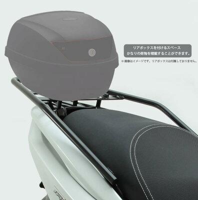 YAMAHA/TRICITY125専用/キャリア/スティール製/大型リアキャリア/トリシティー/大型キャリア/ラゲジポック/スリアボックス/ヤマハ