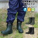 ワークブーツ メンズ レイン シューズ メンズ レイン ブーツ レインブーツ 長靴 メンズ メンズ長靴 メンズ 長時間 疲れにくい メンズレイン靴 防水 軽量 柔軟 柔らかい 作業 農業 キャンピング キャンプツーリング バイク オートばい 梅雨 雨 レイン カッパ 雨具