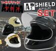 即納OK!! ★送料無料★ ダムトラックス AKIRA (アキラ) ヘルメット APシールド セット (ブラック) フルフェイスヘルメット