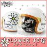 送料無料 レディース ヘルメット ダムトラックス フラワージェット(DAMMFLAPPER FLOWER JET DAMMTRAX) 全6色