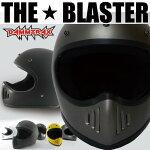ダムトラックス/ブラスターヘルメット/フルフェイスヘルメット/バイクヘルメット/DAMMTRAX/BLASTER/メンズヘルメット/バイク/フルェイス/ヘルメット/ダムトラックスブラスター/ヘルメット