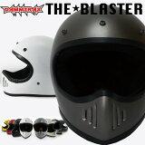 フルフェイスバイクヘルメットダムトラックス ザ ブラスター改 DAMMTRAX BLASTER メンズヘルメット バイク フルェイス ヘルメット ブラスター ヘルメット