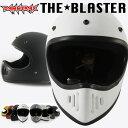 送料無料 フルフェイス ダムトラックス ブラスター改 ヘルメット DAMMTRAX BLASTER バイクヘルメット メンスヘルメット フルフェイス シンプル・・・
