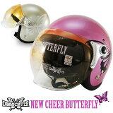 送料無料 レディース ヘルメットダムトラックス ニューチアーバタフライ(DAMMTRAX New Cheer Buttafly)全4色★