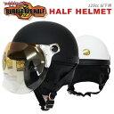 送料無料 DAMMTRAX BUBBLE BEE HALF 男女兼用 バイクヘルメット UVカット シールド付き フリップアップシールド バイクヘルメット ハーフ バイク ヘルメット スクーター小顔 軽量 原付ヘルメット 125cc ハーフヘルメット メンズ レディース