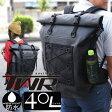 送料無料/あす楽 TWR製 大容量 防水バックパック バイク 自転車(40L)backpack ターポリン リュック TPUターポリン ロールトップ リュックサック デイパック 通学 通勤
