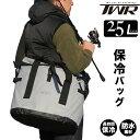 送料無料 TWR 保冷バッグ 25L 大容量 クーラーバッグ 長時間 TPUターポリン 保冷 弁当 ...