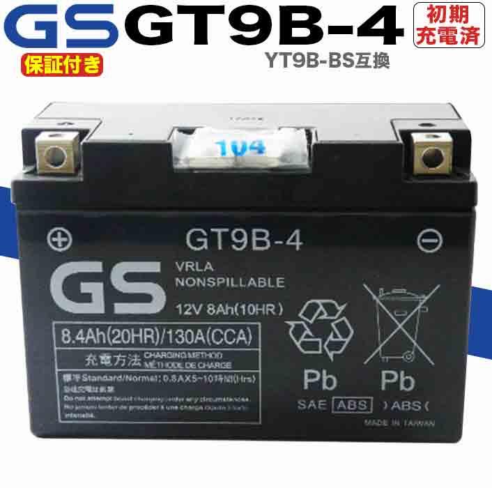 バイク用品, バッテリー  GS TAIWAN GS GT9B-4 YUASA YT9B-BS FT9B-4 BOSCH RBT9B-4 XP500 T-MAX(BC-SJ02J04J) YZF750R7
