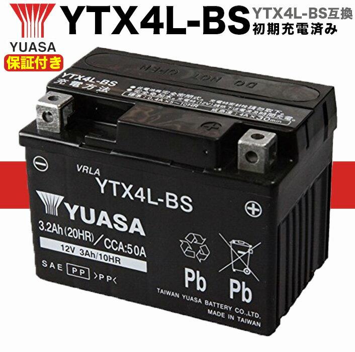 バイク用品, バッテリー  YTX4L-BS YUASA TAIWAN TODAY DIO JOG