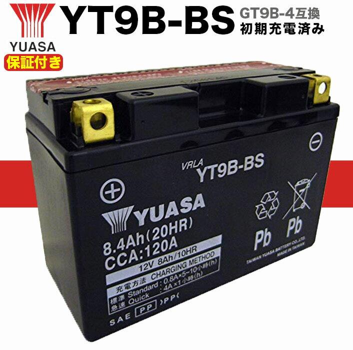 バイク用品, バッテリー  YUASATAIWAN YT9B-BS GT9B-4 FT9B-4 BOSCH RBT9B-4 XP500 T-MAX(BC-SJ02J04J) YZF750R7