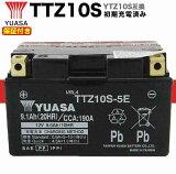 全品クーポン 送料無料 あす楽 GS YUASA YTZ10S 古河バッテリー FTZ10S ☆180日保証付き☆台湾YUASAバッテリー/台湾ユアサバッテリー/TAIWANユアサTTZ10S(YTZ10S互換) オートバイバッテリー マグザム CBR900RR CB400SF VTEC ホーネット900
