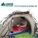 送料無料 LOGOS テント neos Q-TOP リバイバルSOLO DOME-BJ 組立て約3分の軽量&コンパクトな1人用テントテント ロゴス コンパクト アウトドア 簡単 組立て ソロテント ソロキャンプ 一人テント 初心者キャンプ 誰でも組み立てれるテント キャンプ ツーリング